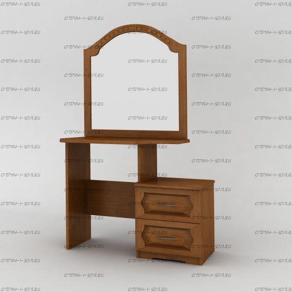 Стол туалетный с зеркалом №1