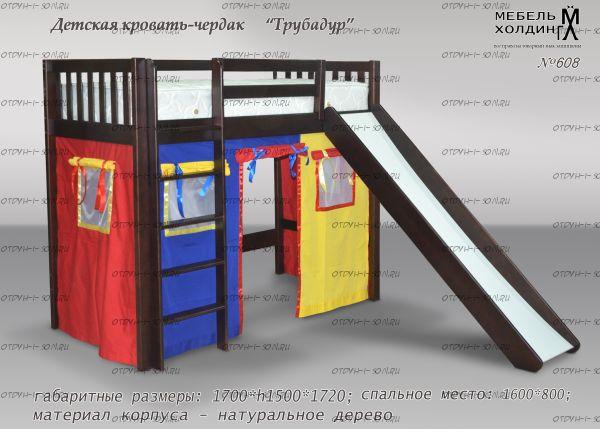 Кровать-чердак Трубадур (Шалаш)