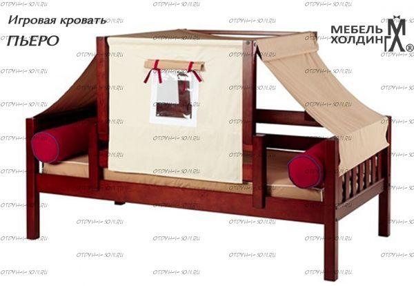 Кровать Пьеро