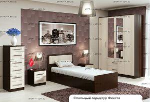 Спальня Фиеста №4