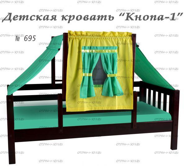 Кровать Кнопа-1 (Ромашка)