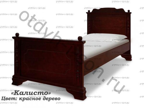 Кровать Калисто (ВМК Шале)